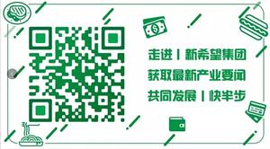 微信截图_20200126161217.png